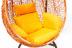 Подвесное кресло-качели Naranja M