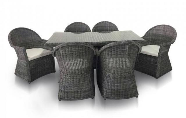 Комплект садовой мебели Grey Lounge