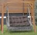 Подвесные качели-диван Brown